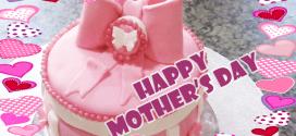 كيكة عيد الأم تحفة