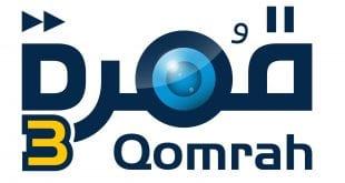 برنامج قمرة 3 - أحمد الشقيري - رمضان 2018