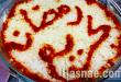 طبخ - طريقة عمل الفتة المصرية من مطبخ رمضان