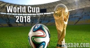 مشاهدة مباشرة لاخر تصفيات كأس العالم 2018