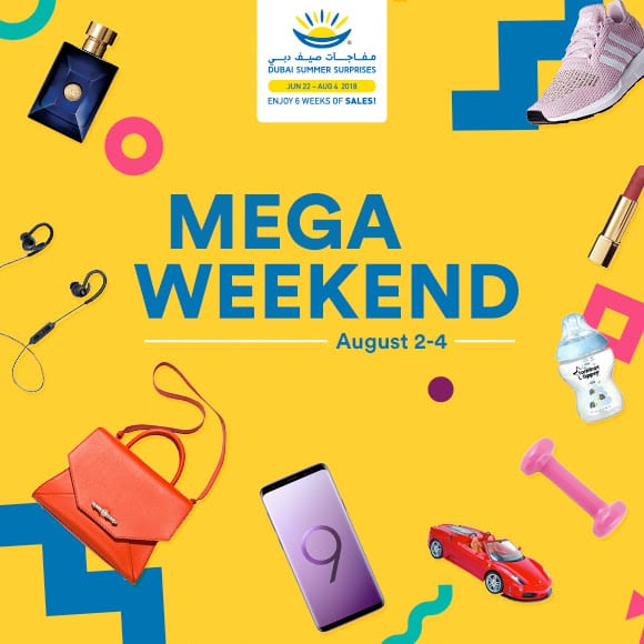 Dubai Summer Surprises - Mega Weekend